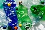 Линия по переработке пластиковых ПЭТ бутылок.