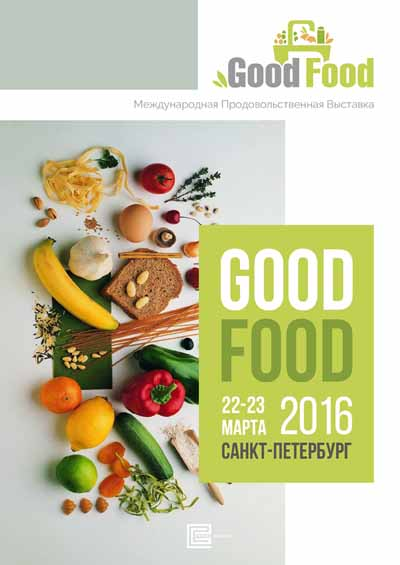GOODFOOD 2016