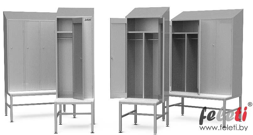 оборудования для организации рабочего места и оснащения гардеробных помещений